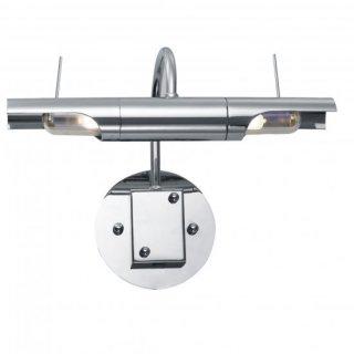 Koupelnové svítidlo GRANADA EGLO 85817
